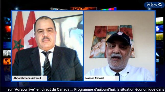 Maroc-Koweït : Un potentiel encore inexploité