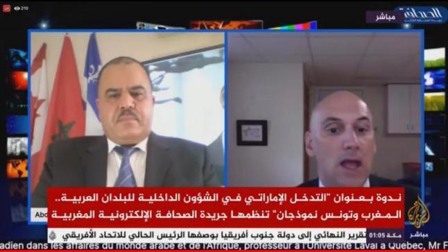 Pr. Cavatorta dans AdraouiLive : «Les Emirats arabes unis veulent étouffer toute velléité démocratique dans la région»