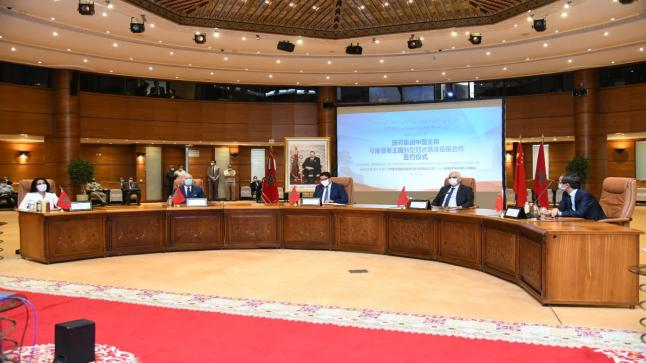Le Maroc conclut avec le laboratoire chinois CNBG deux accords de coopération en matière d'essais cliniques du vaccin anti-Covid-19