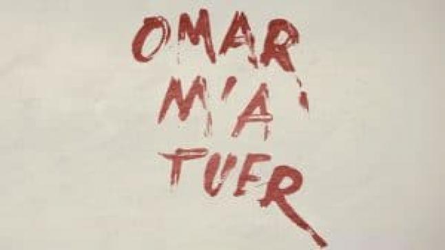La chape de plomb se referme sur ce qui reste de la liberté d'expression au Maroc